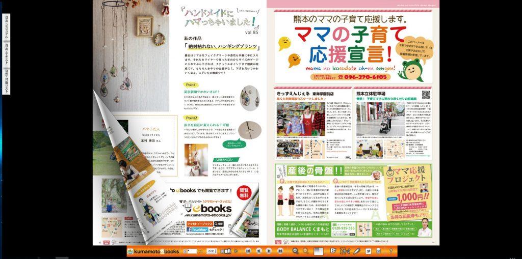 ebooks_sc